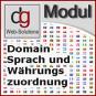OXID Shop Modul Domain zur Sprach und Währung Zuordnung Bild 1